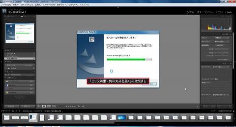 ここで、Ctrl+Zで、1つ前の作業に戻してみると、作業が戻るだけでなく、取り消し機能の内容が表示されます。これは便利!!