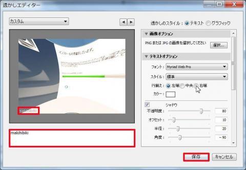 ここで「makihibiki」と入れると、画像に追加されたイメージも出てくる。