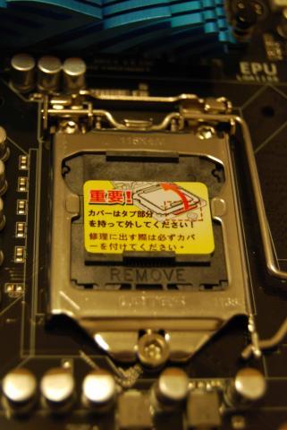 CPU部分にはカバーがつけられている。このカバーはMB交換するときに必要になるので、なくさないように気をつける。