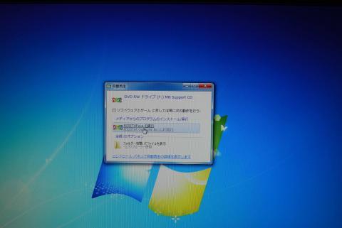 自動的にASSETUP.exeが起動される。