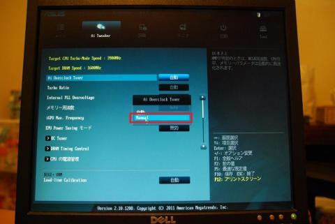 EFI BIOS画面でOC Tunerをマニュアルに