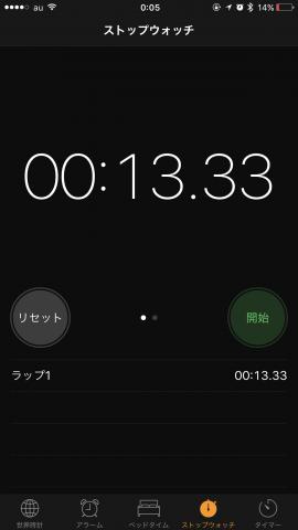 電源を押してから、USB接続対応 モバイルプロジェクターが起動する時間は、13.33秒!
