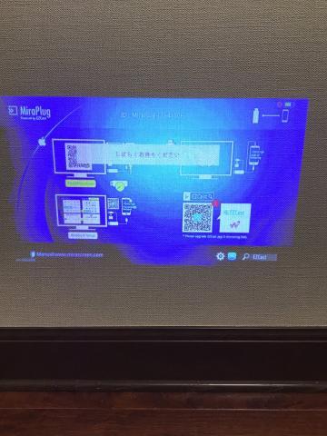 画面が変化します。そして、USB接続対応 モバイルプロジェクターの準備ができるのを待ちます。