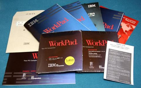 WorkPad説明書類