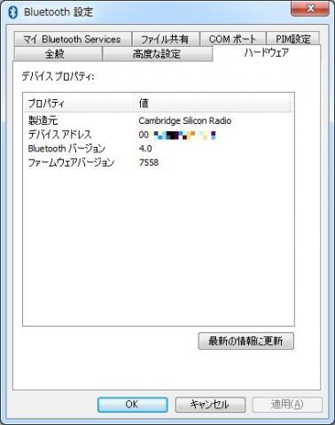 img.php?filename=mi_101134_1351687399_38