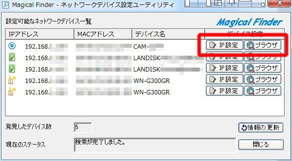 IPHL2-A6.0RT | サポートライブラリ | IODATA アイ …
