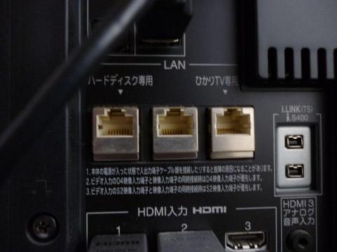 左のハードディスク専用はNG