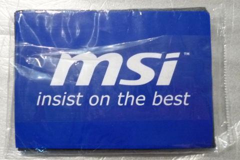 msiのロゴが入ったポケットティッシュペーパー