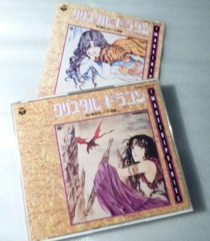 2枚組CDで3枚のアナログアルバムを網羅