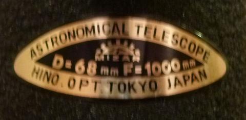 D=68mm、Fl=1000mm、ミザールのロゴと日野金属産業株式会社(当時)の名が...