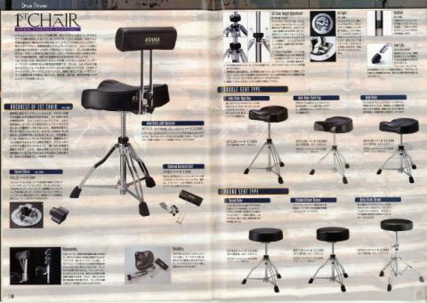 見開きでパーツの詳説あり。かつてこれほどまでにリキを入れて語られたドラム椅子があっただろうか