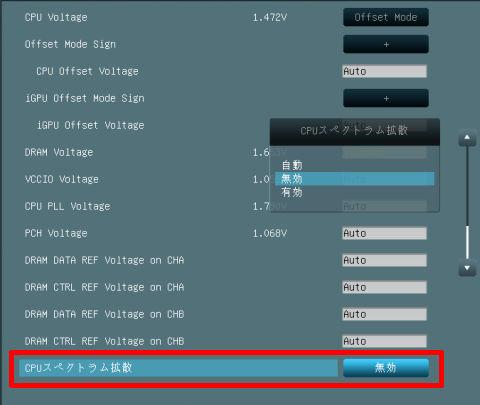 CPUスペクトラム拡散.jpg