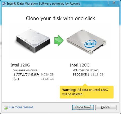 今回Intelの120GB SSD同士(SSD320⇒SSD520)なので紛らわしい..(^^ゞ