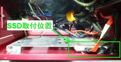 ケースの最下部にドライブ類固定板がある。