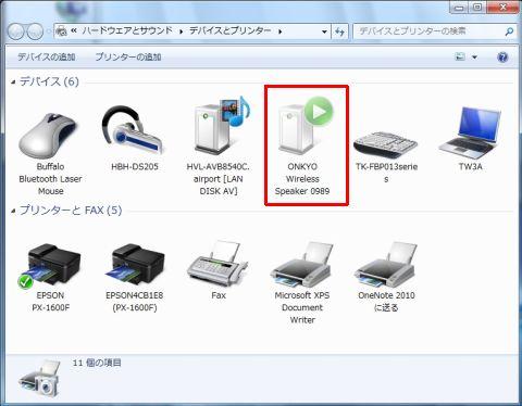 「ONKYO Wireless Speaker 0989」が本機