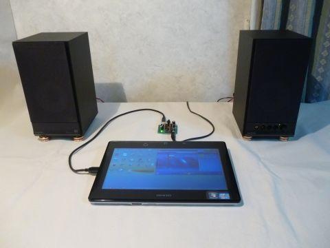USB DACには先着特典の電解コンデンサ、ニチコン製UFW1A222MPDを乗せている