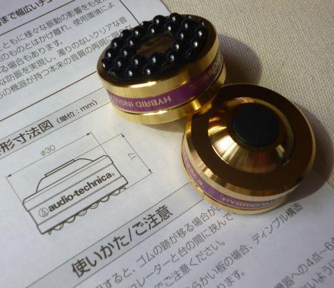 寸法は径30mmに高さ17mmだが、30mm径の部分は底面ゴム入れて約14mm