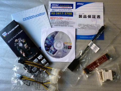 付属品はドライバDVDの他にCrossFireXブリッジ、電源ケーブルと映像出力の変換ケーブル