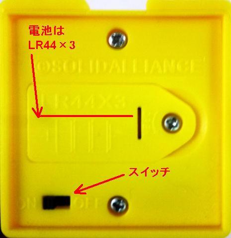 つかうたびにスイッチを切る、というのはこのカテゴリーの商品設計としては×
