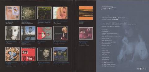 14のアーティストのコンピレーションアルバム