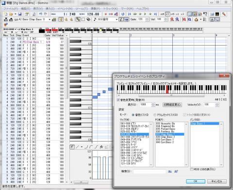 ベースのパターンと音色選択の画面