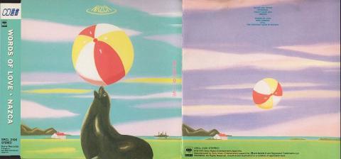 廉価版CDの「CD選書」シリーズ