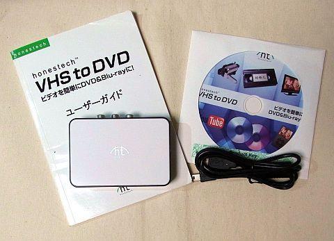 説明書とキャプチャボックス、USBケーブルとインストールCD