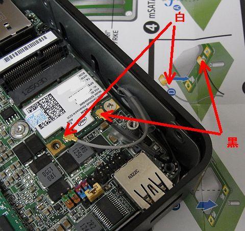 説明図と見比べながら接続。