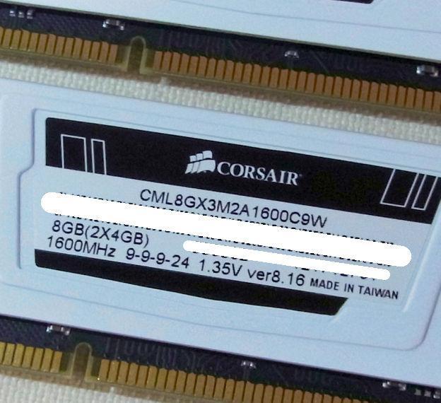 1600MHz駆動なのに、CL=9-9-9-24、かつ1.35Vの低電圧ってのが◎