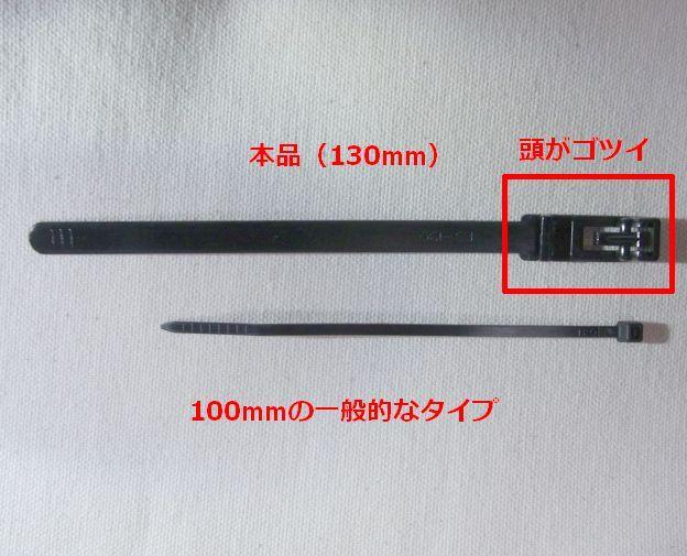 10cmと13cmの3cmしか違わないとは思えない違い。