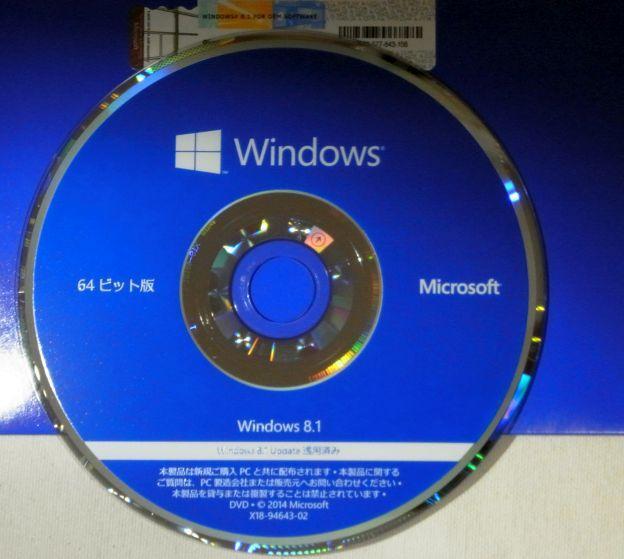 Windows 8系はProじゃなくてもイイナァ...