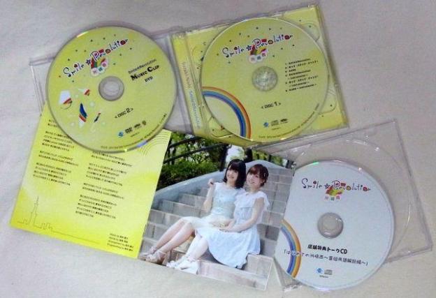 右下の白いディスクがトークCD