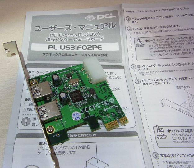 説明書が日本語だけマシか。