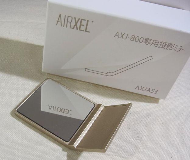 AXJA53はボディとカラーや加工を合わせてあり、見た目は良いのだが..