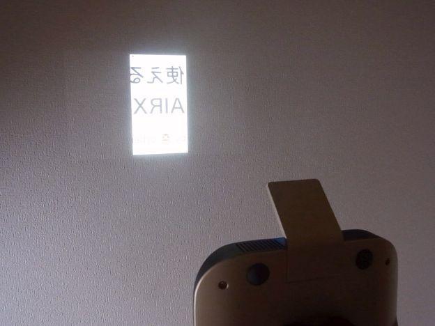 天井に映すと反転証拠動画が撮りづらいので壁に映写