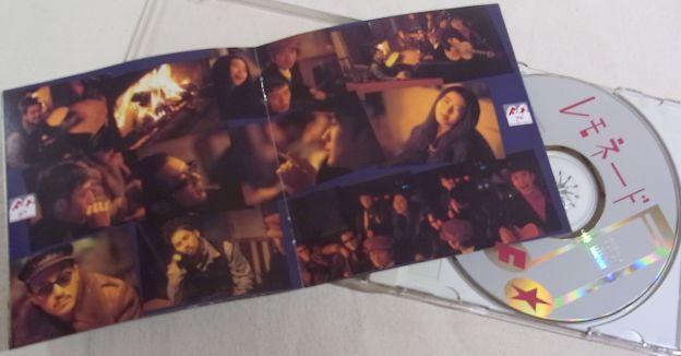 歌詞カードはキャンプっぽいような灯りの下でのメンバーのショット