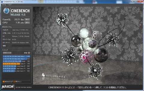 cine-i7-C.jpg