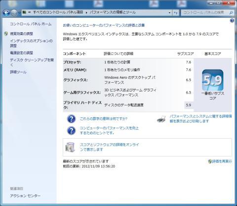 i7-exp.jpg