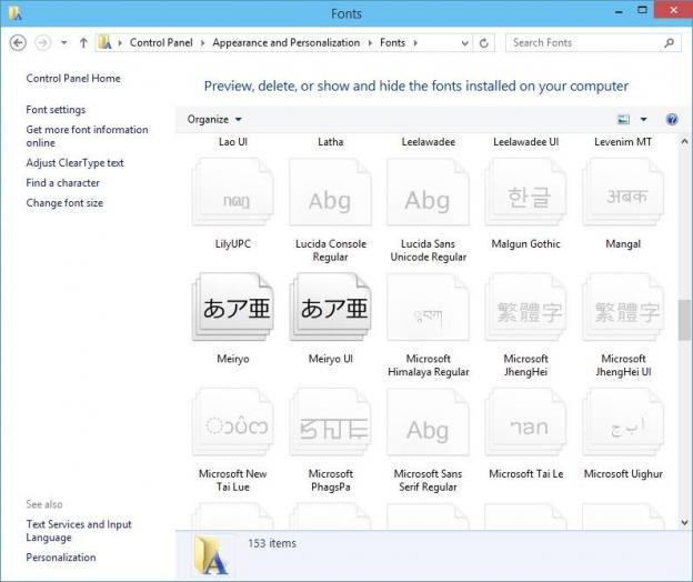 Windows10のフォント
