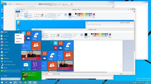 Windows10のウィンドウズ・メニュー