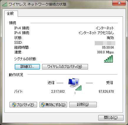 300Mbps.jpg
