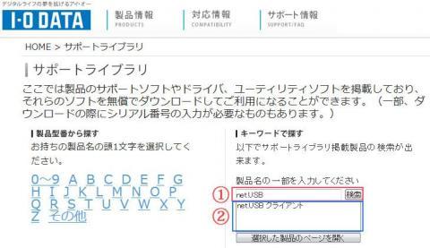 net.USB 1.jpg