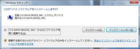 net.USB 3.jpg