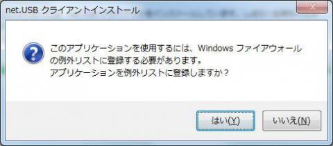 net.USB 4.jpg