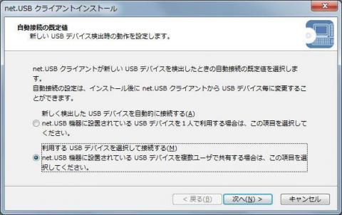 net.USB 5.jpg