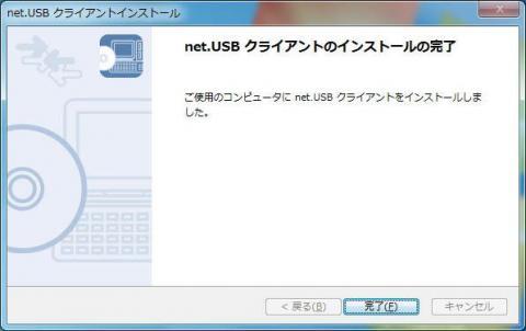 net.USB 6.jpg