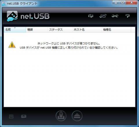 net.USB 7.jpg
