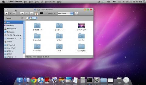 ubuntu 10.04 を入れてみた画面キャプチャ