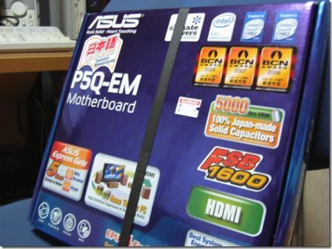 epsn0642-thumb.jpg