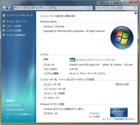 windows700-thumb.jpg